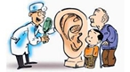 听力保健知识讲座
