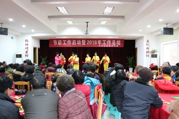 北仑太白社区:老年教育节后工作启动1.jpg