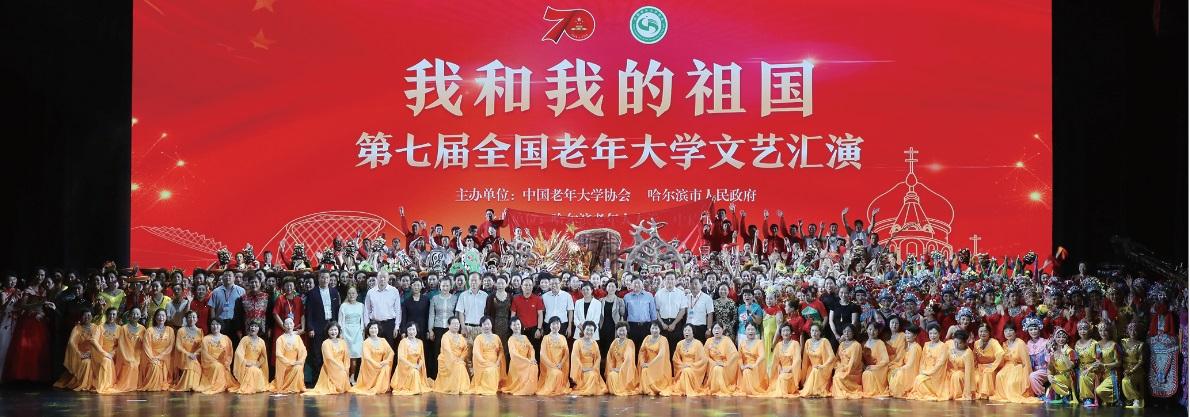 http://www.goschool.org.cn/d/file/34650922.jpg