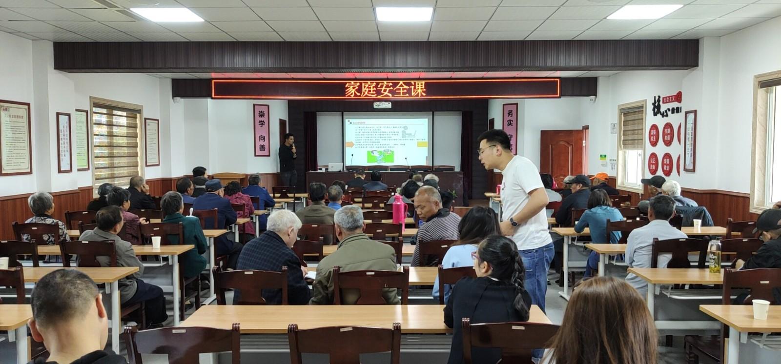 http://www.goschool.org.cn/d/file/64121579.jpg