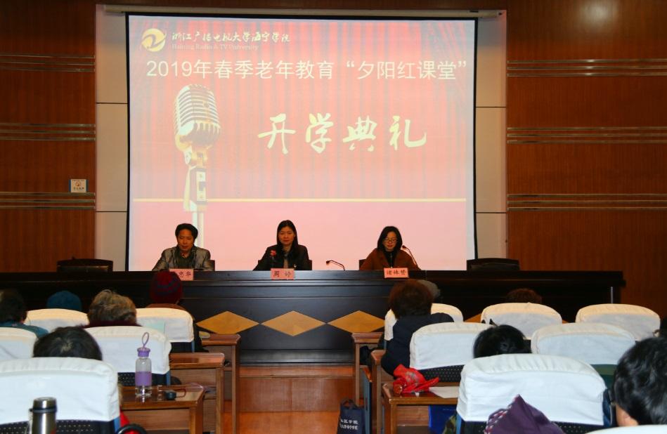 http://www.goschool.org.cn/d/file/08365661.jpg