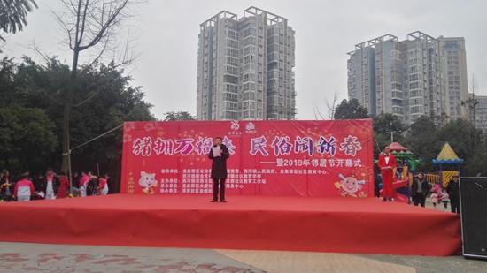 区社区教育中心领导发言送新春祝福区社区教育中心领导发言送新春祝福.jpg