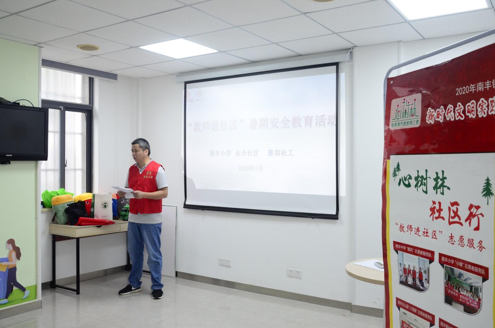 http://www.goschool.org.cn/d/file/11331167.jpg