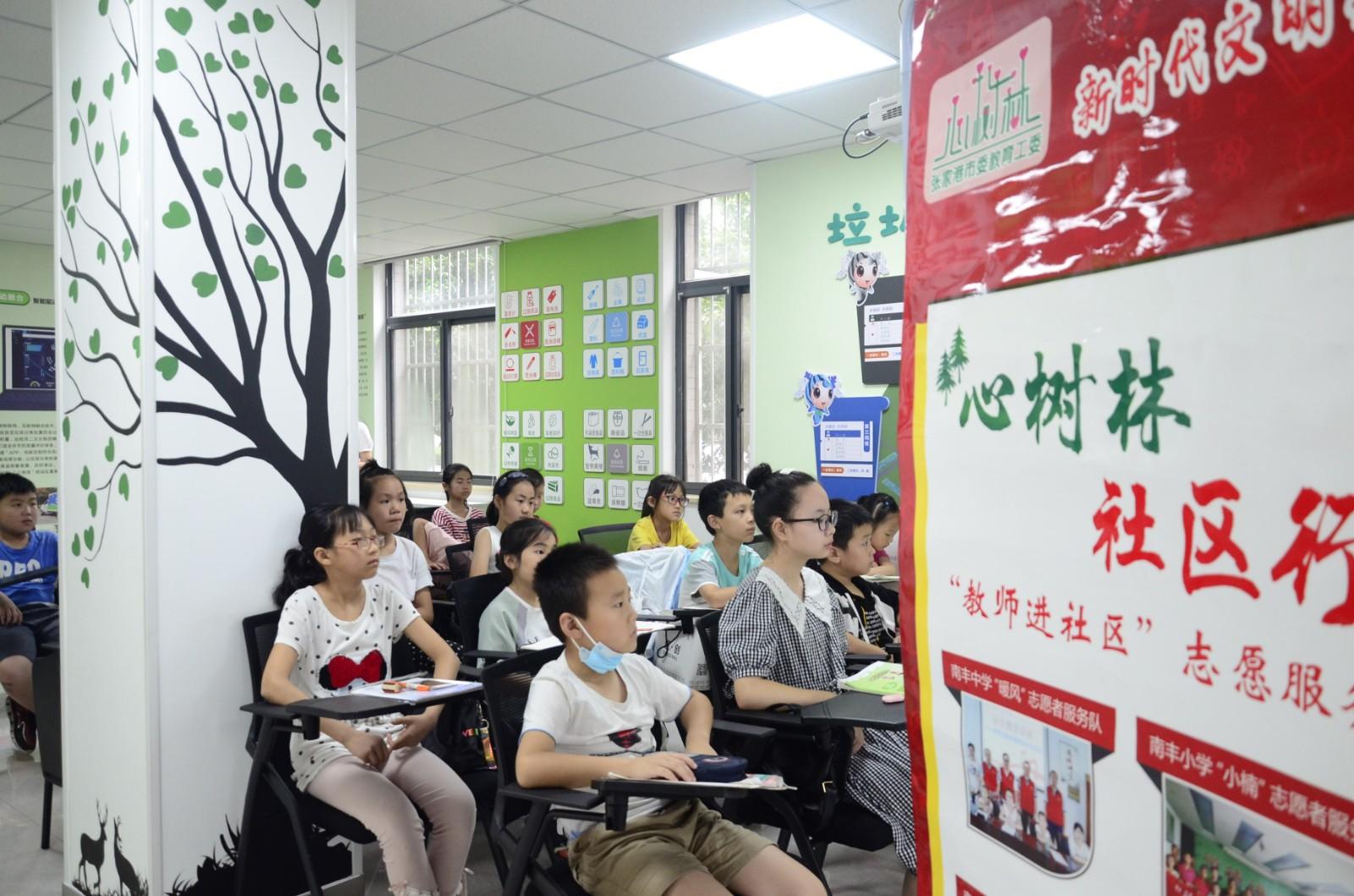 http://www.goschool.org.cn/d/file/11557481.jpg