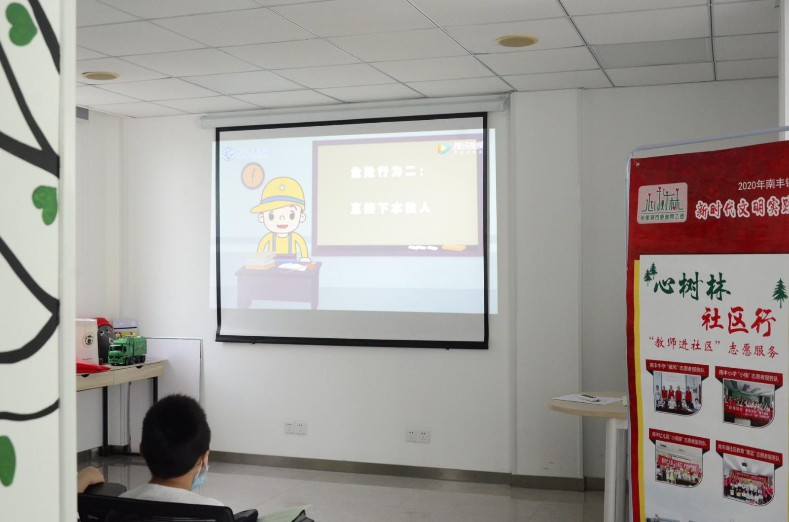 http://www.goschool.org.cn/d/file/12613202.jpg