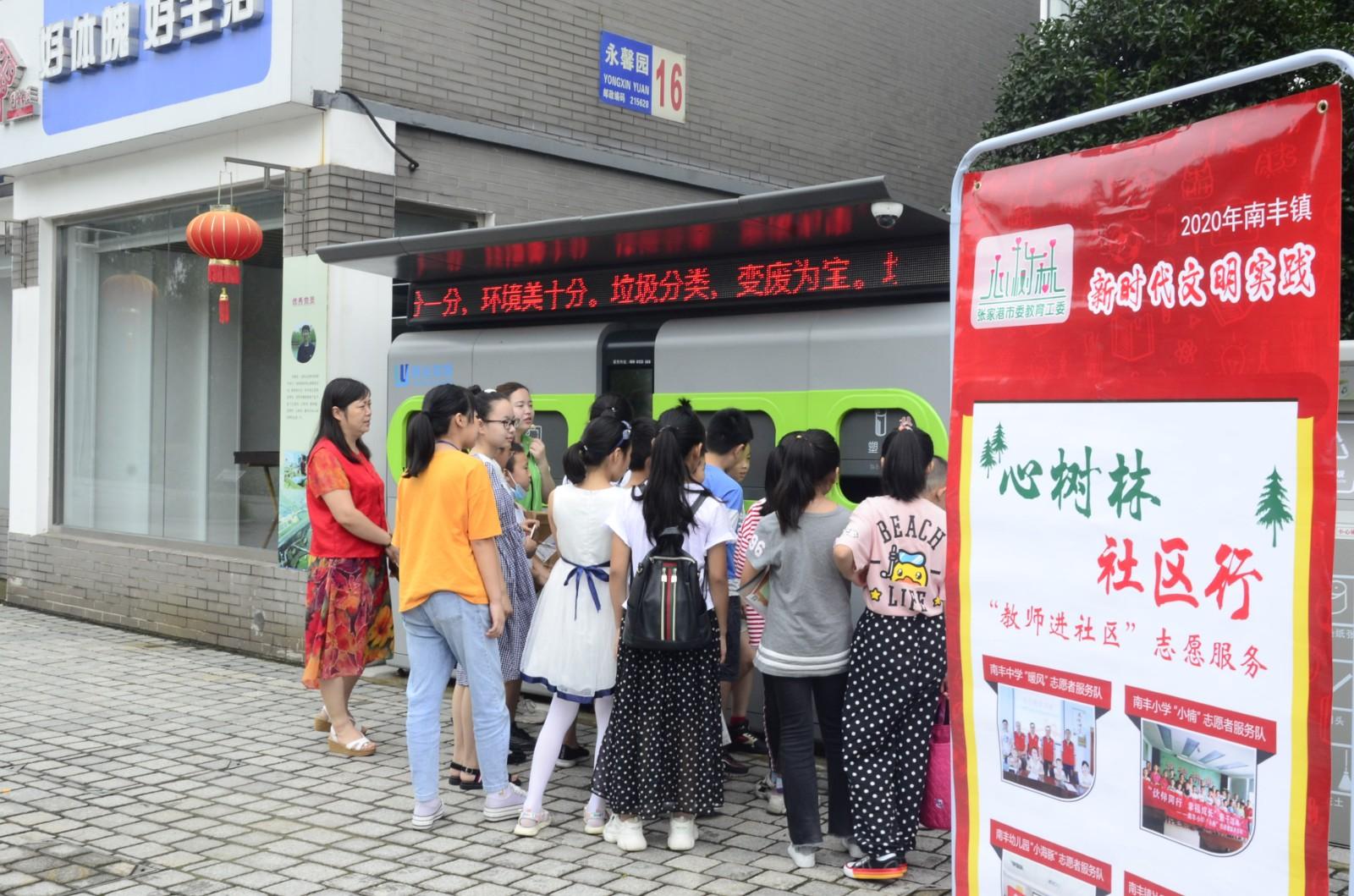 http://www.goschool.org.cn/d/file/12931126.jpg
