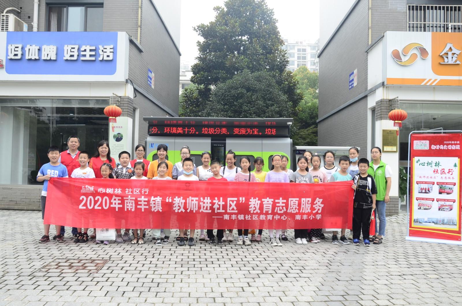 http://www.goschool.org.cn/d/file/13326191.jpg