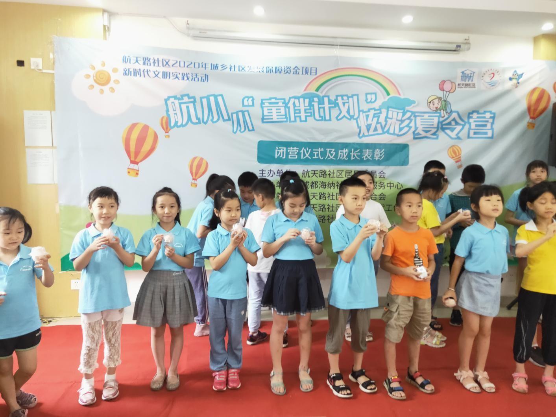 http://www.goschool.org.cn/d/file/14335699.jpg