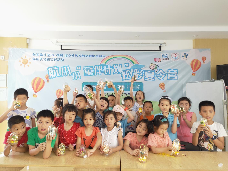 http://www.goschool.org.cn/d/file/14468758.jpg