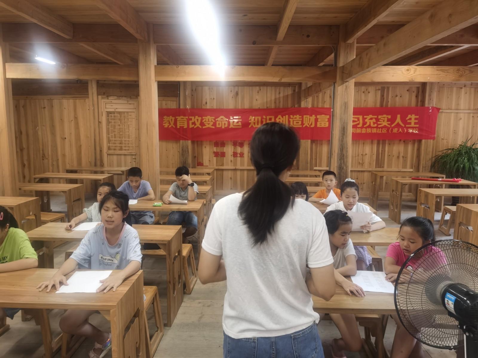 http://www.goschool.org.cn/d/file/80356147.jpg
