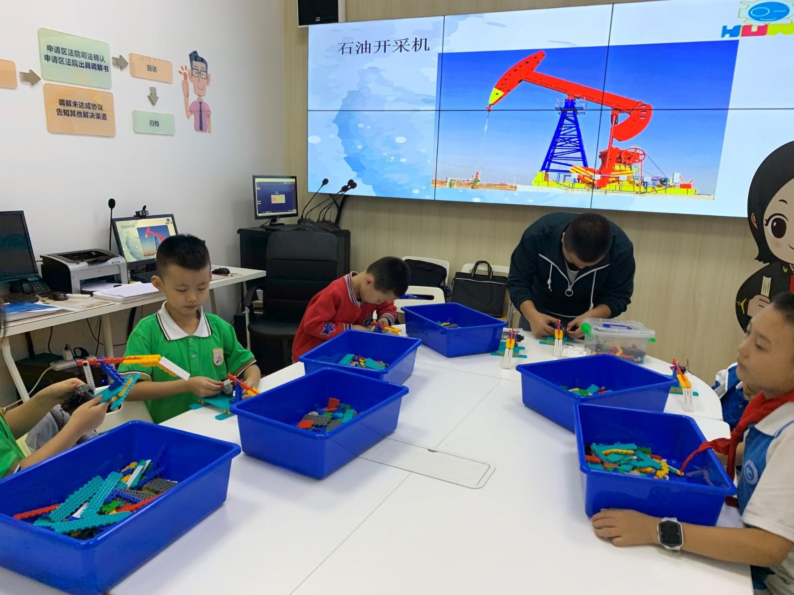 http://www.goschool.org.cn/d/file/97485139.jpg