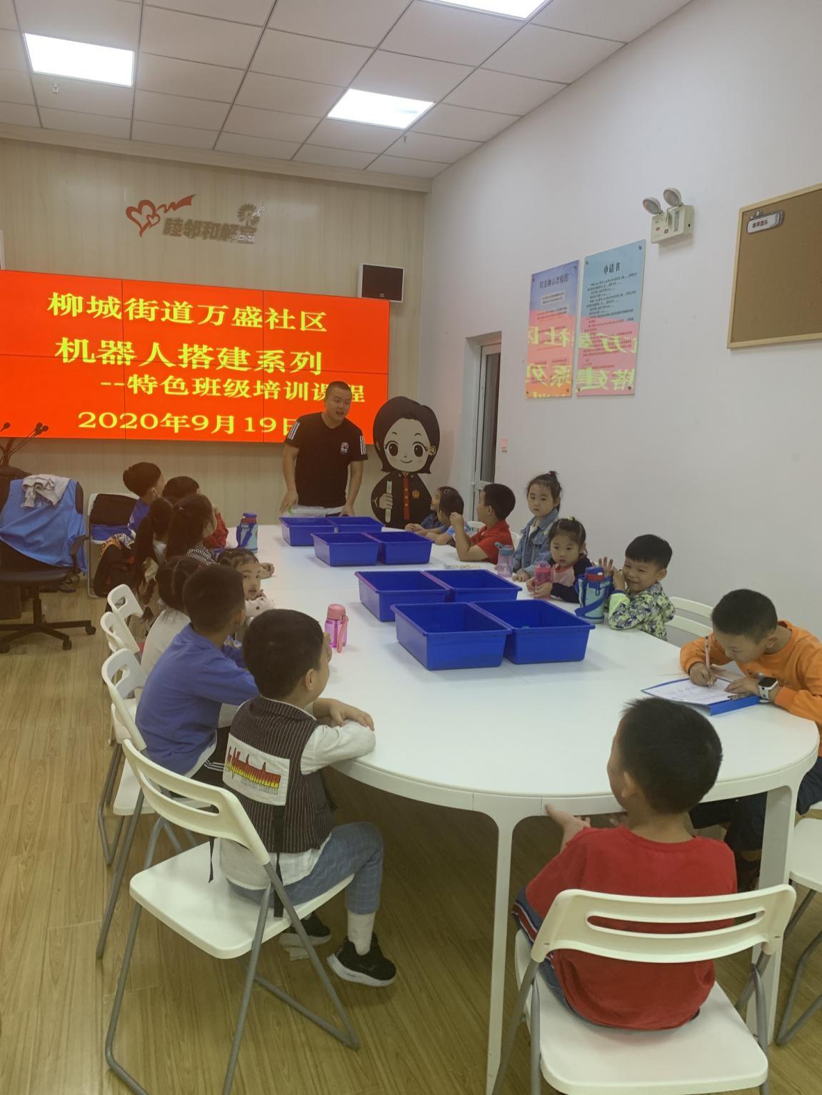 http://www.goschool.org.cn/d/file/97994379.jpg