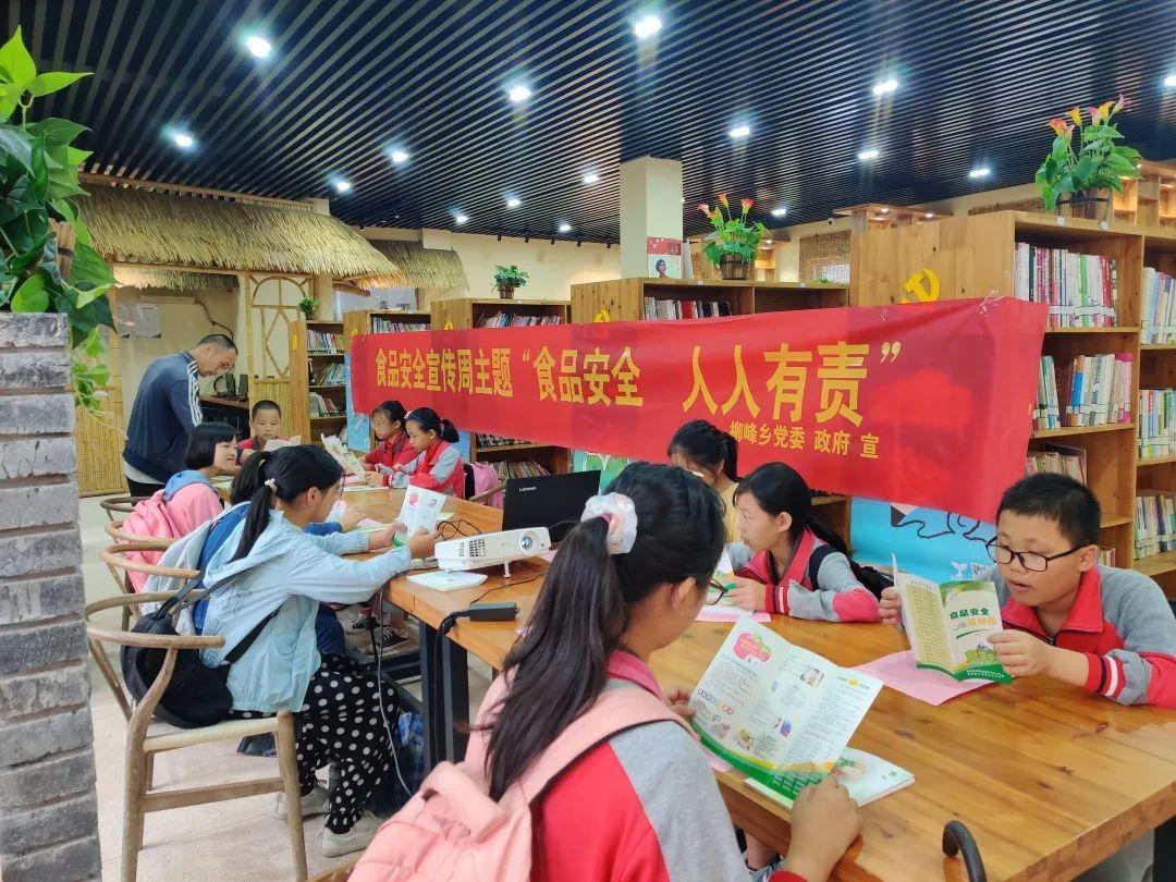 http://www.goschool.org.cn/d/file/32210384.jpg