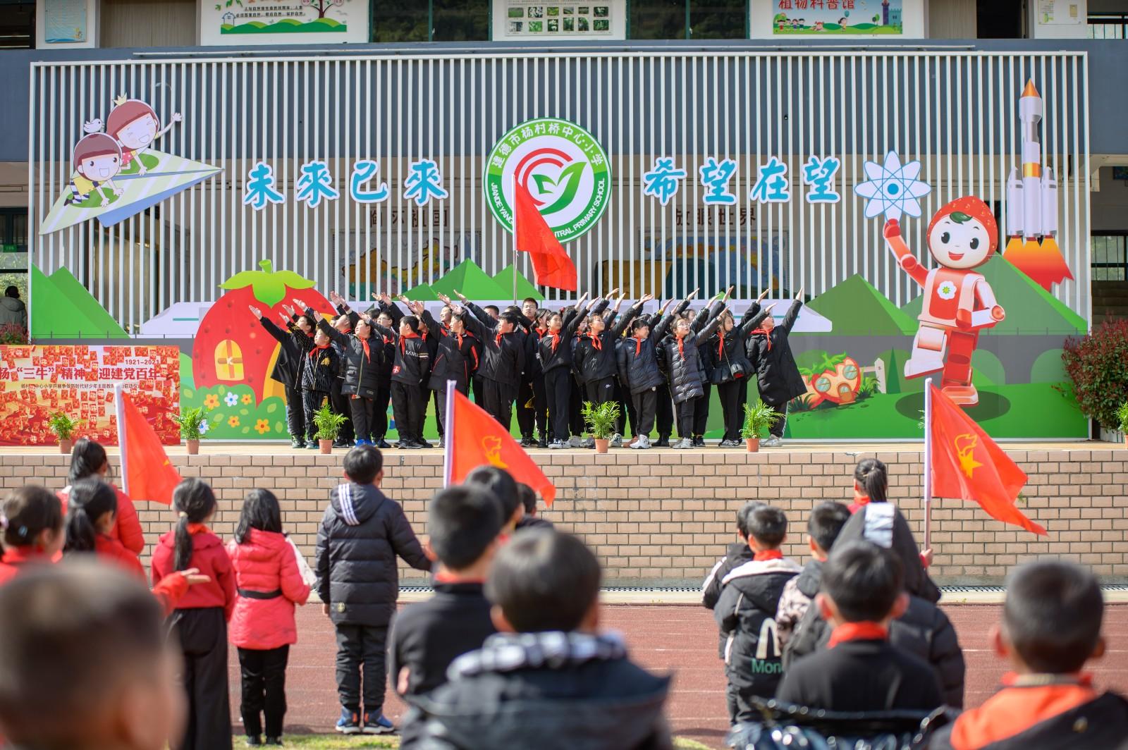 http://www.goschool.org.cn/d/file/06856172.jpg