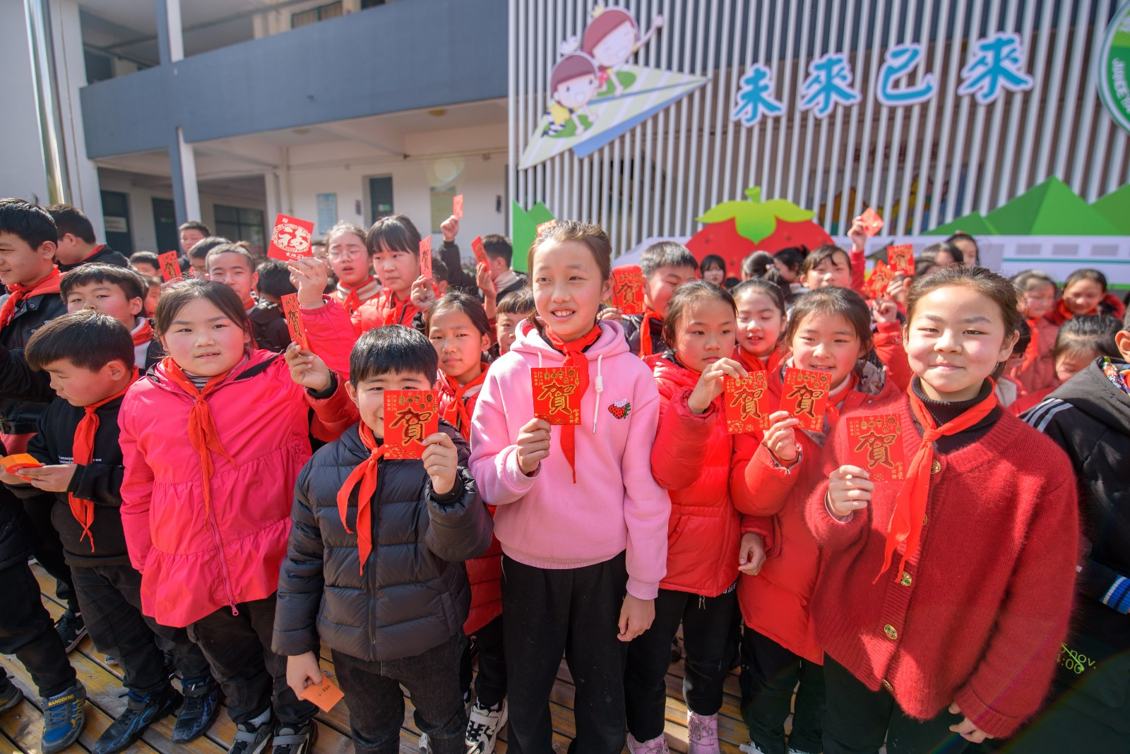 http://www.goschool.org.cn/d/file/07490775.jpg