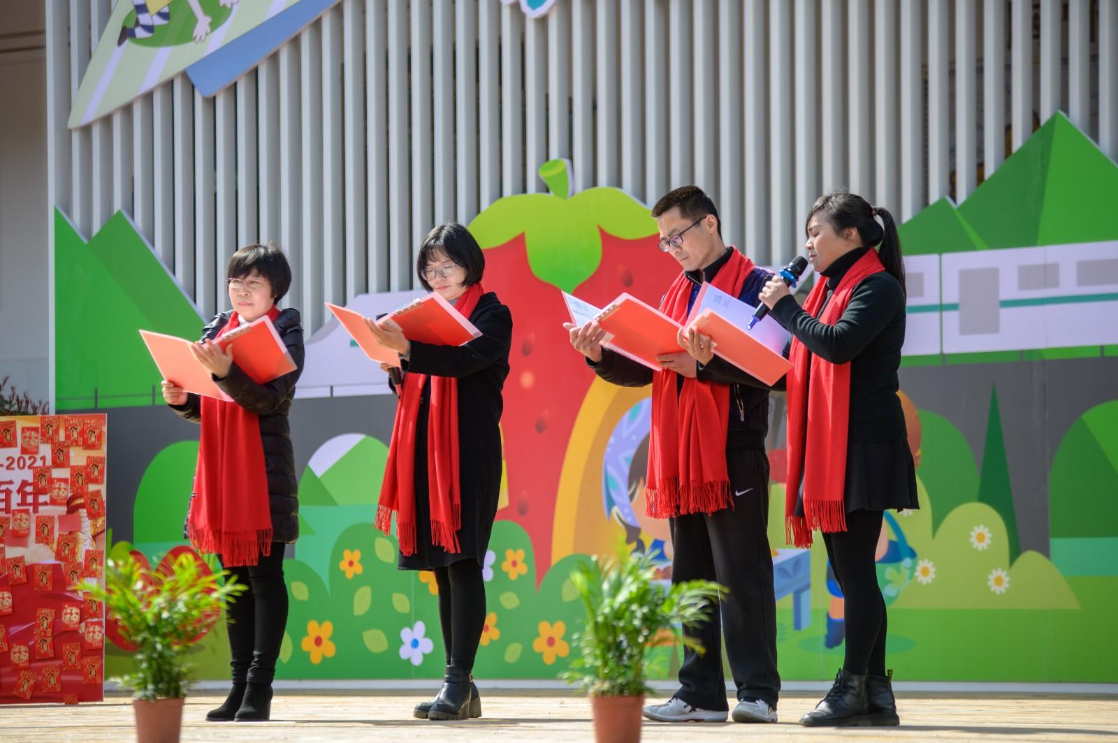 http://www.goschool.org.cn/d/file/06206420.jpg