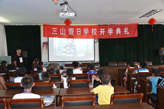 宁波市北仑区春晓成校下设的假日学校全部开学了 (2)_副本.jpg