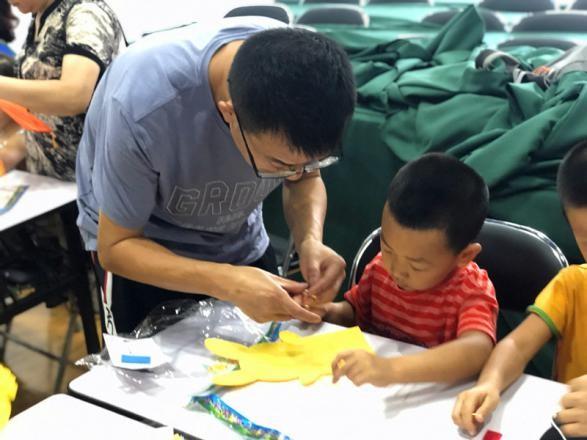 http://www.goschool.org.cn/d/file/73558357.jpg