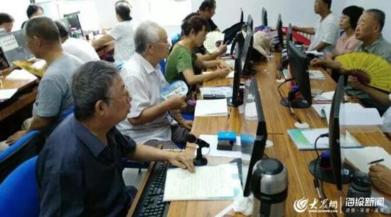 老年人电脑课堂.jpg
