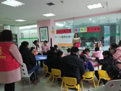 20190307第7期-友庆社区举办亲子故事会817.jpg