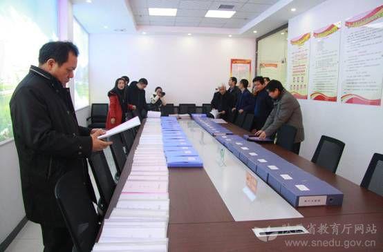 陕西省教育厅工作组实地查阅汉阴县创建工作资料.jpg