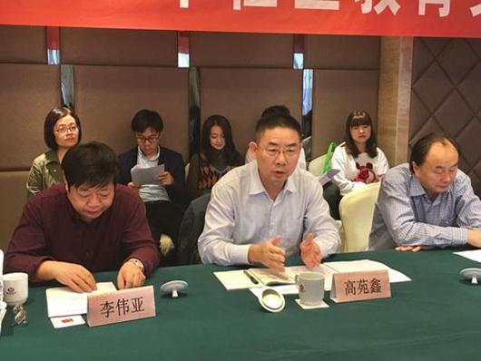 郑州市职业教育与成人教育处处长高苑鑫提出评审工作要求.jpg