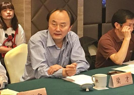 郑州市成人教育教研室主任梁才介绍工作安排情况.jpg