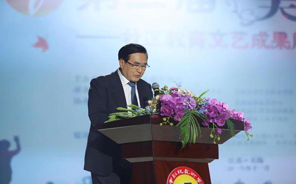 中国成人教育协会会长郑树山致辞.jpg