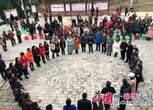"""成都市""""社区教育助力乡村振兴""""研讨会在简阳召开2.jpg"""