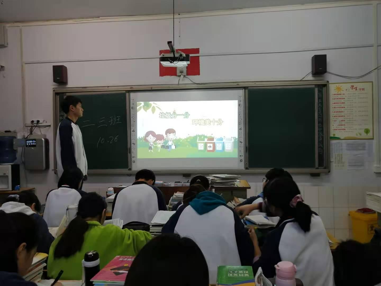 http://www.goschool.org.cn/d/file/36720636.jpg