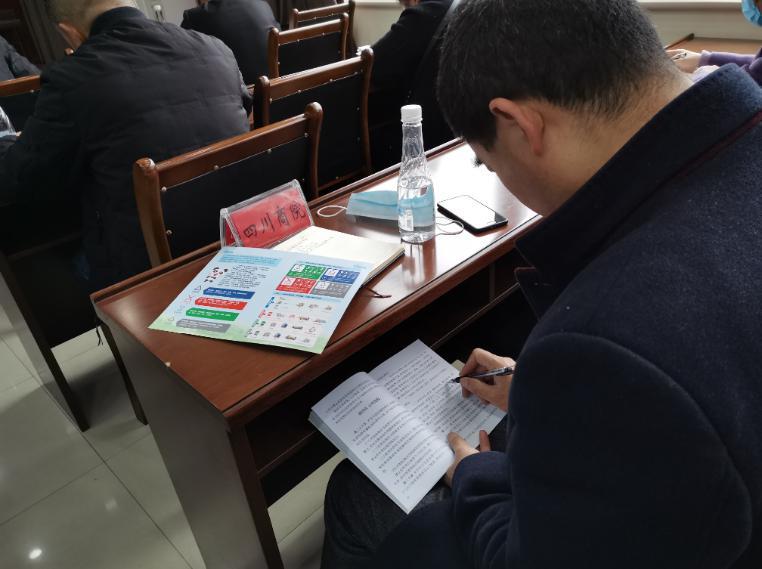 http://www.goschool.org.cn/d/file/04207230.jpg