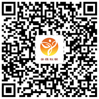 微信图片_20171127122338_副本.png