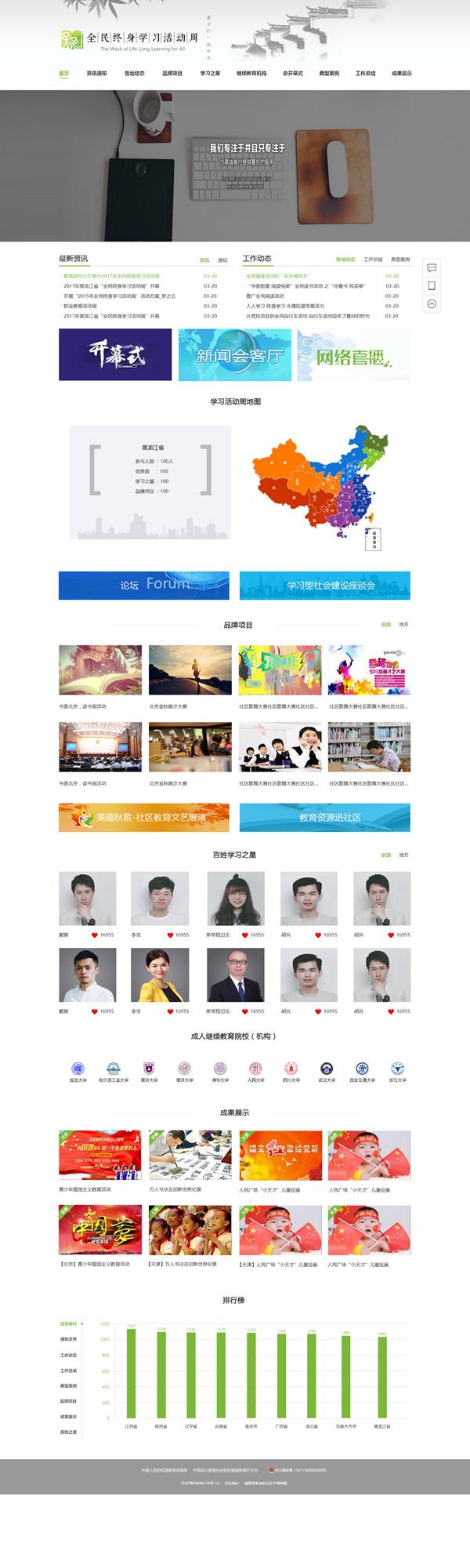 QQ图片20170930151303_副本.jpg