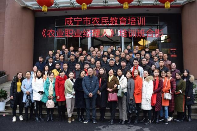 http://www.goschool.org.cn/d/file/59168102.jpg