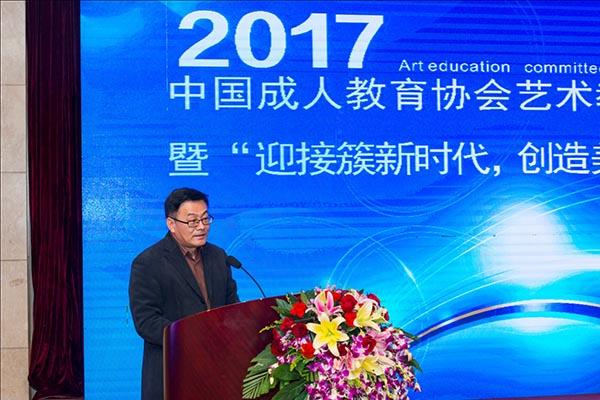 中国戏曲学院巴特教授致辞.jpg