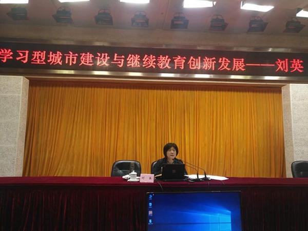 教育部职成司城乡与社会教育处处长刘英为研讨班做专题讲座.jpg