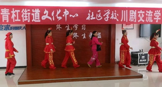璧山区青杠街道社区学校传统文化课程--川剧交流.jpg