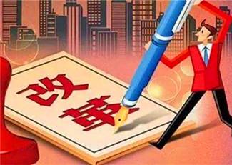 """民政部:落实中央职称制度改革要求 发挥人才评价""""指挥棒""""作用"""