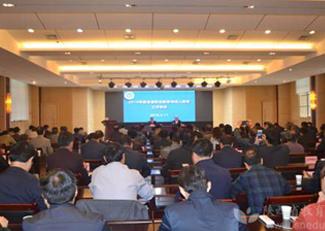 2018年陜西省職業教育與成人教育工作會議召開