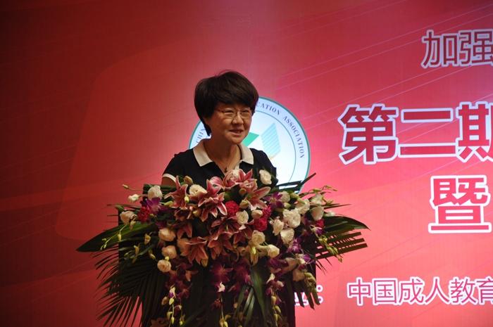 中国成人教育协会包华影副会长讲话_副本.jpg
