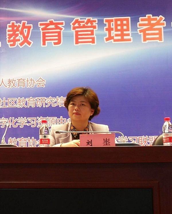 龙泉驿副区长刘埊女士作开班致辞.jpg